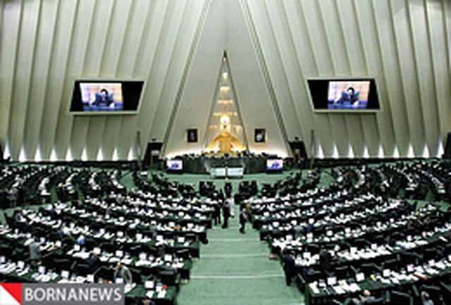 برنامه جلسات علنی مجلس در هفته جاری