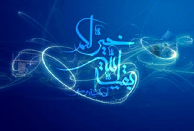 نیمه شعبان عید انسانهای پاک عالم است