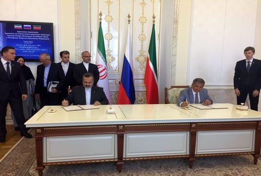 امضای پروتکل همکاری با جمهوری تاتارستان