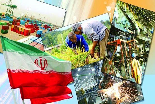 شارژ تولید با سیاستهای حمایتی دولت «تدبیر و امید»