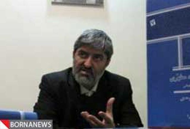 کارشناسان درباره نامه علی مطهری چه میگویند