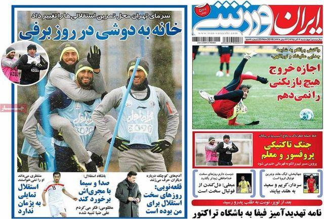 لبخند برانکو به رامین/ منصوریان: هر روز در استقلال سکته می کنم