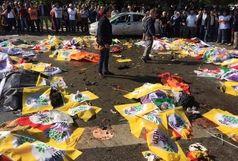 گزارش تصویری از انفجار در ترکیه