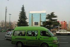 هوای تهران دوباره سالم است