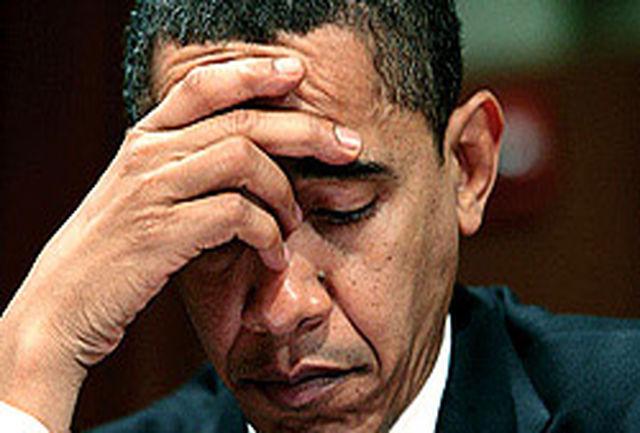 جریمه سنگین باراک اوباما