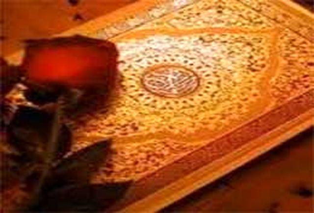 انتشار 24 مقاله خارجی در همایش پژوهشهای قرآنی