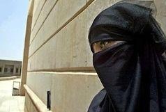 برده دار داعشی شناسایی شد