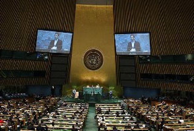 ارائه مدل ایرانی اداره دنیا در مجمع عمومی سازمان ملل متحد