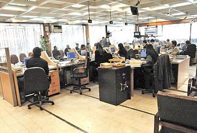 ساعت کاری ادارات البرز دوشنبه با دو ساعت تاخیر آغاز می شود