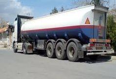 باند قاچاق گاز مایع در البرز شناسایی شد و 13 تانکر توقیف شد