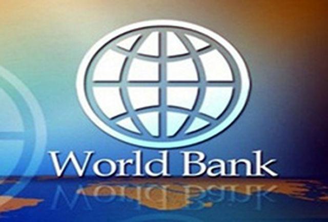 گزارش بانک جهانی در نگرانی از اقتصاد آمریکا