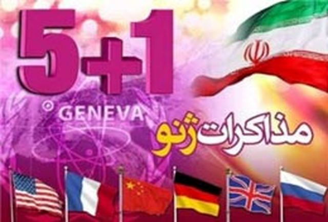 ایران و گروه 1+5 مذاکرات گسترده ای در خصوص متن توافقنامه نهایی انجام دادند