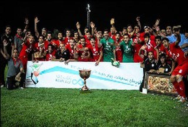 تراکتورسازی قهرمان جام شهدا شد