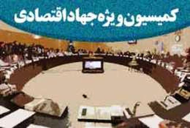 برگزاری سومین نشست کمیسیون با حضور رییس مرکز آمار ایران
