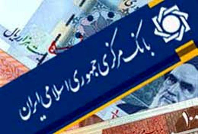 پرداخت قسط سوم بدهیهای ایران