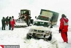 امدادرسانی به 50 حادثه دیده برف در چهارمحال و بختیاری
