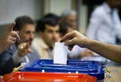 نتایج آرای جویباری ها در انتخابات ریاست جمهوری
