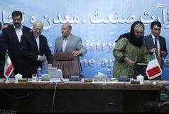 امضا اولین تفاهمنامه همکاری ایران با اروپا