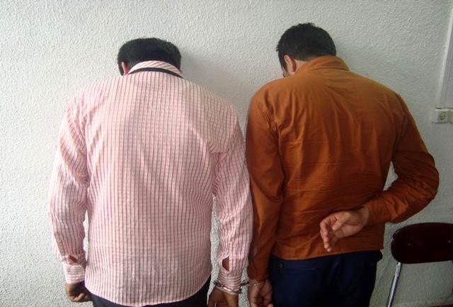 دستگیری 2سارق و کشف 10 فقره سرقت در قزوین