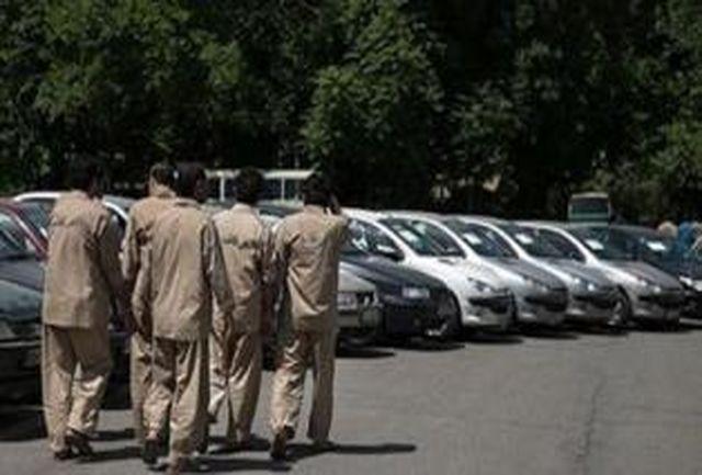 34 دستگاه وسیله نقلیه مسروقه در اصفهان كشف شد