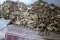 کشف و پلمب کارگاه غیر مجاز بسته بندی در شهرستان ورامین