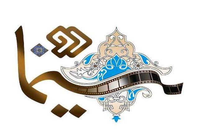 «سینما دو» میزبان رضا کیانیان می شود