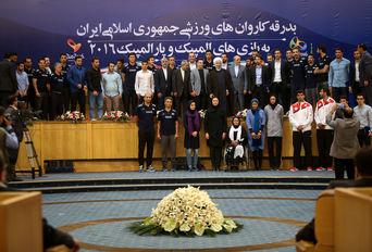دعای دکتر روحانی برای ورزشکاران المپیکی و پارالمپیکی/ ببینید