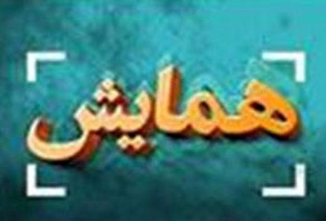 مجمع استانی نخبگان جوان در نیمه مهر ماه برگزار میشود