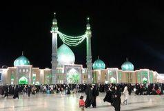 فعالیت 125 نفر مشاور همزمان با نوروز در مسجد مقدس جمکران