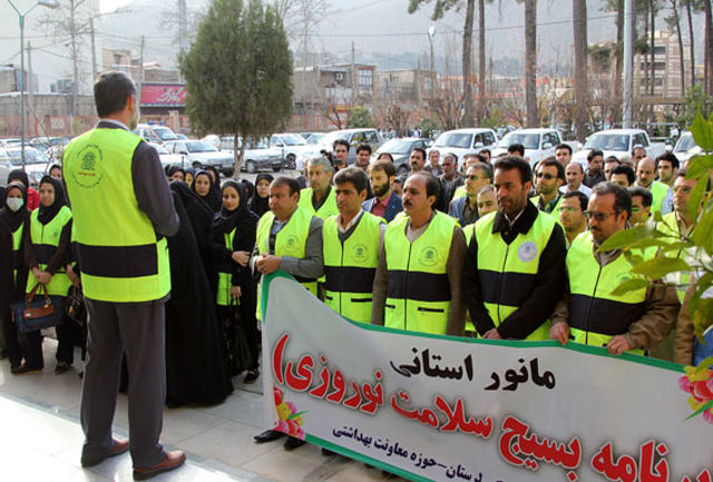 اجرای طرح بسیج سلامت نوروزی خراسان شمالی