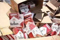کشف بیش از یک میلیارد ریال سیگار خارجی قاچاق در اردبیل