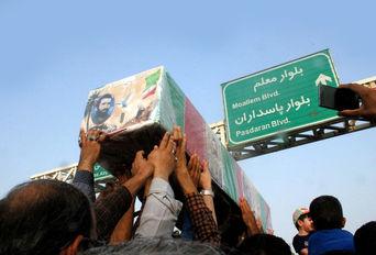 خاکسپاری شهدا  -  لامرد فارس