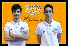 4 مدال طلا حاصل تلاش نمایندگان کشورمان تا روز سوم/ ایران با 5 نماینده در روز پایانی