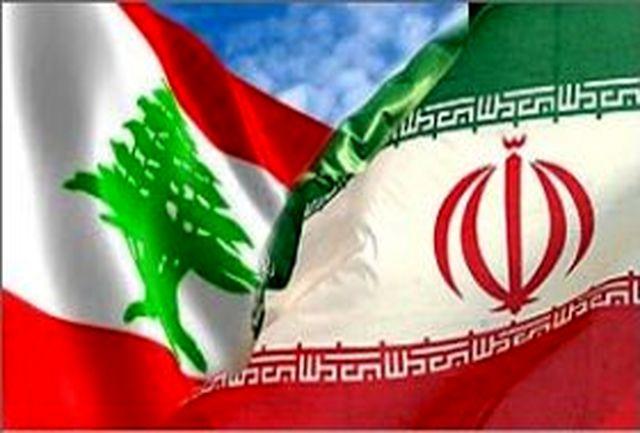 هیچ کشوری مانند ایران در مقابل تهدیدات صهیونیستها از لبنان حمایت نكرد