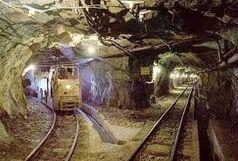 همکاری با استرالیا در حوزه معدن گسترش مییابد