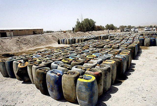 ۱۱۰۰۰ لیترسوخت قاچاق در آبگرم کشف شد