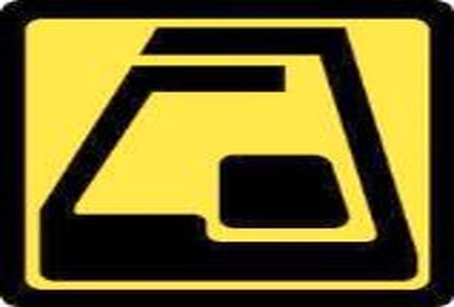 برگزاری کارگاه آموزشی پدافند غیر عامل برای مدیران شرکت بهره برداری مترو
