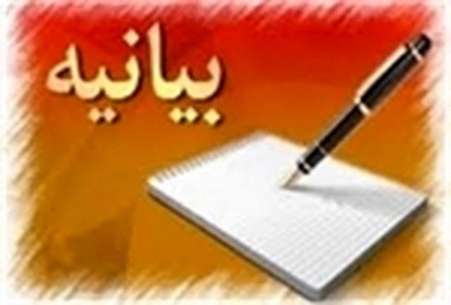 بیانیه مرکز روابط عمومی و اطلاع رسانی وزارت فرهنگ و ارشاد اسلامی برای دعوت به راهپیمایی «روز قدس»