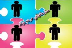 مجمع ملی سمن های جوانان در بهمن ماه برگزار می شود