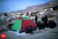 5 کامیون چادر امدادی از شهرری به مناطق زلزله زده ارسال شد