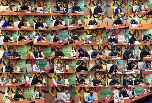 اسامی57 کاندیدای نهایی برای حضور در کمیسیون ورزشکاران ایران