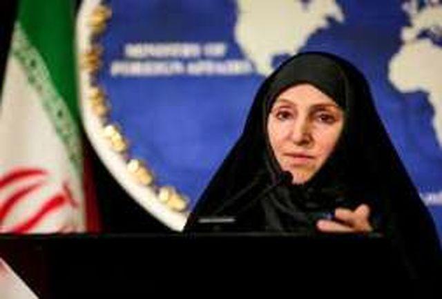 انتخاب رییس جمهوری جدید عراق گامی مثبت در فرآیند سیاسی این کشور است