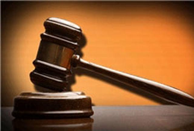 همایش ملی بازخوانی فقهی حقوقی نظام قضایی برگزار میشود