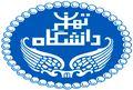 دانشگاه تهران؛ مؤثرترین دانشگاه ایرانی در رتبهبندی «مهندسی» جهان