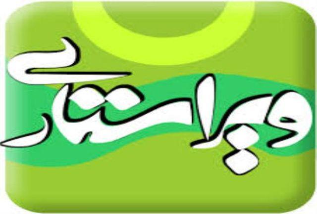 دوره آموزش مقدماتی ویراستاری متون نثر در تبریز برگزار می شود
