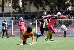 هفته اول مسابقات فوتبال لیگ برتر بانوان کشور