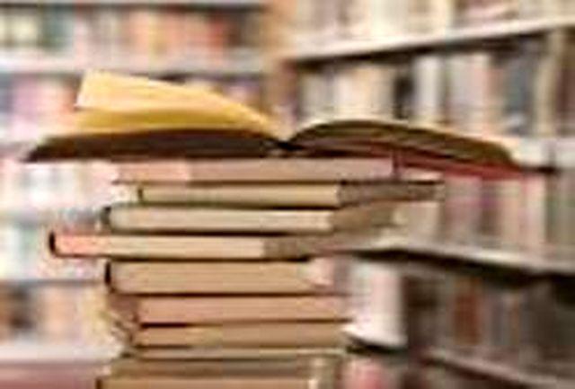 اختصاص 20 میلیارد تومان بودجه برای بخش منابع کتابخانهها