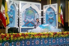 منادی قرآنی منطقه 8  عملیات انتقال گاز ایران گوی سبقت را ربود
