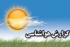 آسمان فارس نیمه ابری است