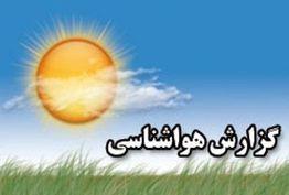پیش بینی بارش برف در اردبیل و مازندران/ کاهش نسبی دمای هوا در شمال کشور